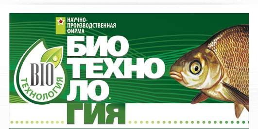 Прикормки ведущего Российского производителя НПФ Биотехнология фото