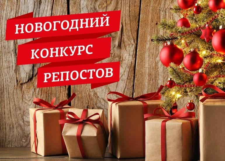 Конкурс репостов в Вконтакте. Выиграй ледобур Helios! фото