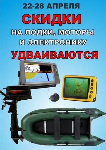 """Акция ко дню Рождения сети магазинов """"ПРИЧАЛ"""" фото"""