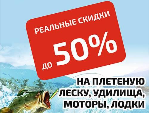 """АКЦИЯ! """"Доллар вверх - Цены вниз!"""" фото"""