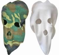 маска ветрозащитная полар-флис цв. КМФ в интернет магазине Причал, фото