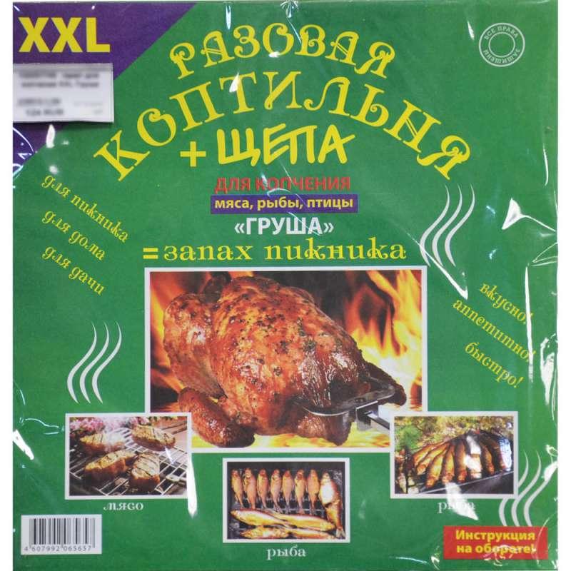 пакет для копчения XXL Груша