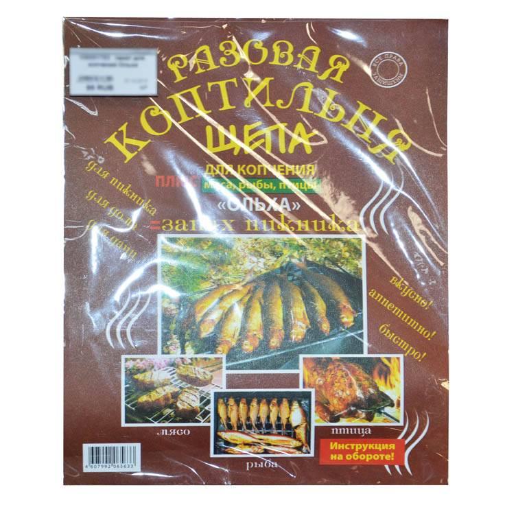 пакет для копчения Ольха в интернет магазине Причал, фото
