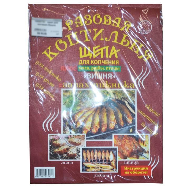 пакет для копчения Вишня в интернет магазине Причал, фото