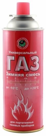 газовый баллон 220г Зимняя смесь г.Новосибирск/г.Омск в интернет магазине Причал, фото
