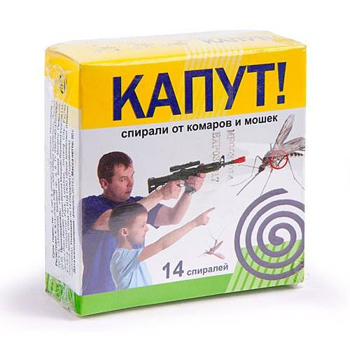 спираль Капут Эконом от комаров 14шт в интернет магазине Причал, фото
