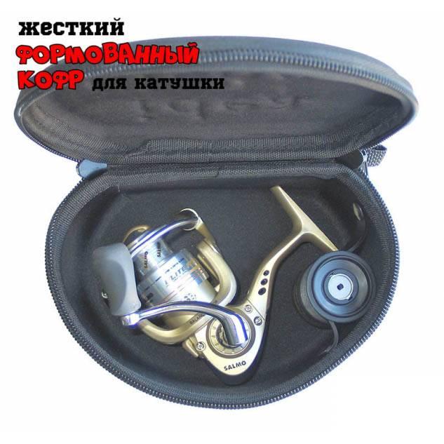 кофр для катушки формованный жесткий 160*125*75мм в интернет магазине Причал, фото