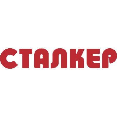 Сталкер каталог товаров с фото