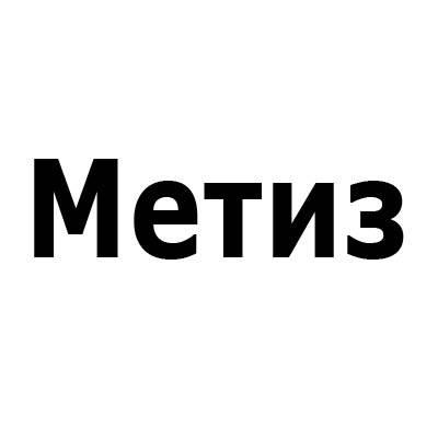 Метиз каталог товаров с фото