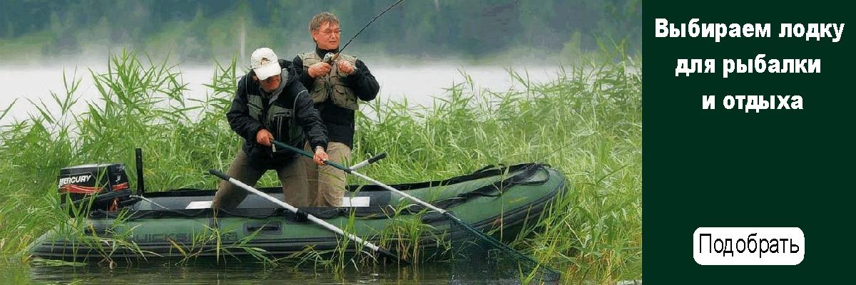 интернет магазин рыболова в нижнем новгороде