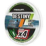 плетенка FWx4 Destiny Rainbow multicolor 0.23 LB26  12kg в интернет магазине Причал, фото