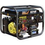 электрогенератор DY8000LXA 8кВт в интернет магазине Причал, фото