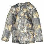 куртка Зима утепленная р.48-50/176 в интернет магазине Причал, фото