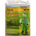 Дождевик Пончо RP-18 р.XL (130х140см)ПЕВА в интернет магазине Причал, фото