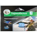 термобельё ALPIKA FISHER Expert big р.56 в интернет магазине Причал, фото