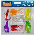 силиконовая приманка FS-063SET (набор рыбака) в интернет магазине Причал, фото
