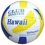 мяч волейбольный VOLLEYBALL HAWAI 5001/9A