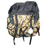 рюкзак Рыболов 50л (оксфорд)+1,5л(клапан)+1п/карм+1 карман д/терм.+1б/карм в интернет магазине Причал, фото