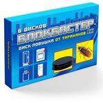 ловушка Блокбастер приманка от тараканов 6шт футл. в интернет магазине Причал, фото