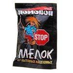 мелок Домовой (Чистый дом) от тараканов 20г пакет в интернет магазине Причал, фото