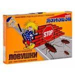 ловушка Домовой приманка от тараканов 6шт футл. в интернет магазине Причал, фото
