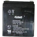 Аккумулятор свинцово-кислотный CASIL 1270 12V(7А/ч) в интернет магазине Причал, фото