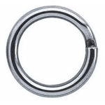 заводное кольцо King Fisher Split 5.0mm в интернет магазине Причал, фото