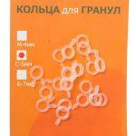кольцо для бойлов, гранул d=5-18мм в интернет магазине Причал, фото