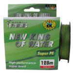 плетенка King of Water Pe NEW 128м 0.12mm в интернет магазине Причал, фото