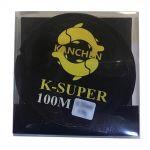 леска Kanchen K-Super 100м 0,45мм  14,5кг в интернет магазине Причал, фото