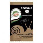 Средство от садовых вредителей Гроза-3 (Мета) 60г ЗАС в интернет магазине Причал, фото