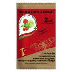 Средство от садовых вредителей Фуфанон-Нова 2мл ЗАС в интернет магазине Причал, фото