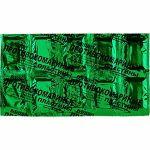 MIGAN пластины от комаров Желтые/Зеленые/серебро/золото 10шт в интернет магазине Причал, фото