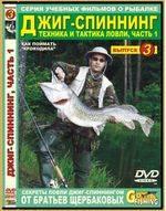 DVD фото